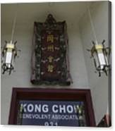 Kong Chow Benevolent Association Canvas Print