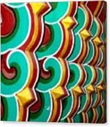 Korean Pagoda  Canvas Print