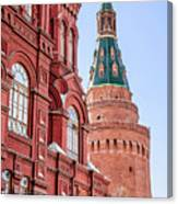 Kremlin Tower In Moscow Canvas Print