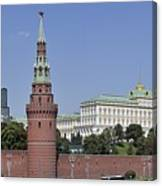 Kremlin Wall Panorama Canvas Print