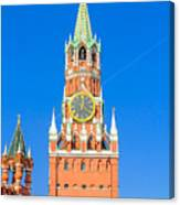 Kremlin's Clock Tower Canvas Print