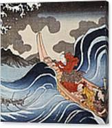 Kuniyoshi: Oban Print Canvas Print