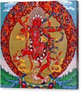 Kurukula Canvas Print