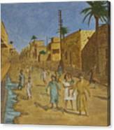 Kut Iraq Canvas Print