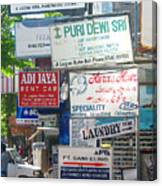 Kuta Street Signs -- Bali Canvas Print