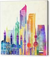 Kuwait City Landmarks Watercolor Poster Canvas Print