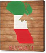 Kuwait Rustic Map On Wood Canvas Print