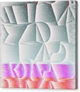 l15-EEEFFF-2x4-1200x2400 Canvas Print