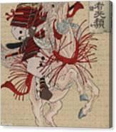 Lady Hangaku Canvas Print