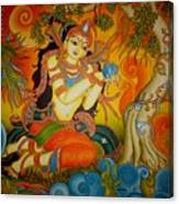 Lady With A Lotus Canvas Print