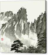 Landscape - 79 Canvas Print