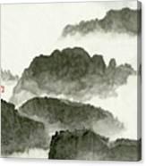 Landscape - 80 Canvas Print