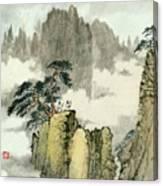 Landscape - 88 Canvas Print