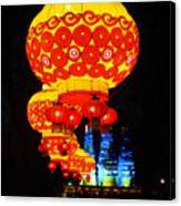 Lantern Walk Canvas Print