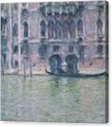 Le Palais Da Mula Canvas Print