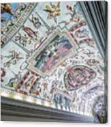 Leading To The Sistine Chapel Canvas Print