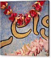 Leis For Sale Canvas Print