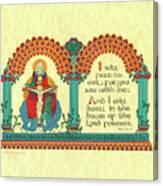 Lenten Crucifixion Canvas Print