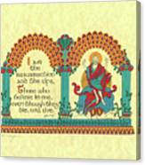 Lenten Resurrection Canvas Print