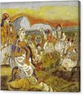 Lerni Canvas Print