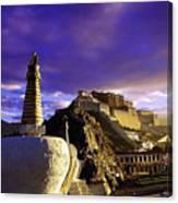Lhasa Canvas Print