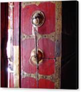 Lhasa Temple Door Canvas Print