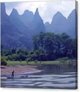 Li River - 196 Canvas Print