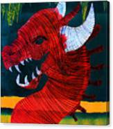 Lib-254 Canvas Print