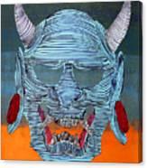 Lib-277 Canvas Print