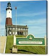 Light House At Montauk Point Canvas Print