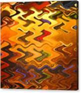 Light Rising Canvas Print