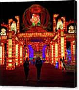 Lights Of The World Hallway Of Fortunes Canvas Print