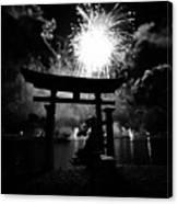 Lights Over Japan Canvas Print