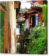 Lijiang Back Canal Canvas Print