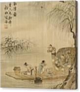 Lin Meiqing Canvas Print