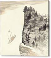 Literati Landscape Canvas Print