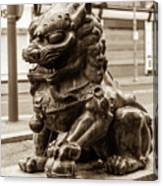 Liverpool Chinatown - Chinese Lion A Canvas Print