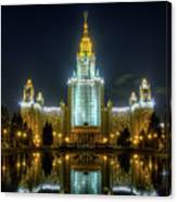 Lomonosov Moscow State University At Night Canvas Print