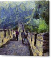 Long Slope Of The Great Wall Of China Canvas Print