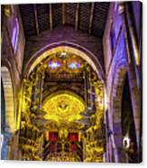 Looking Up In Brag Cathedral Canvas Print