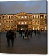 Louvre Palace, Cour Carree Canvas Print