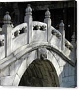 Love Bridge Canvas Print