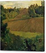 Love Island 1900 Konstantin Andreevich 1869-1939 Somov Canvas Print