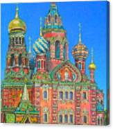 Russian Church Canvas Print