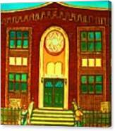 Lubavitch Synagogue Canvas Print