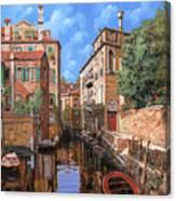 Luci A Venezia Canvas Print