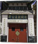 Lung Kong Tin Yee Association Red Doors Canvas Print