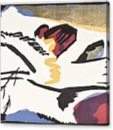 Lyrisches  Canvas Print