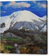 Macukulli Madheshtoreland Canvas Print