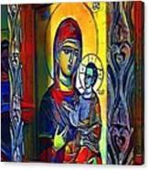 Madonna With The Child - My Www Vikinek-art.com Canvas Print